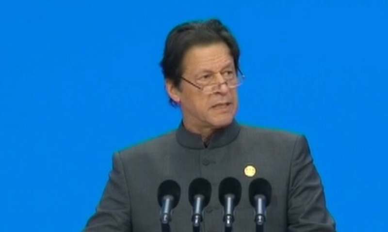Prime Minister Imran Khan speaks at the China International Export Expo in Shanghai. — DawnNews TV