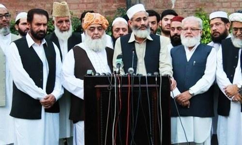 A file photo of Muttahida Majlis-e-Amal leaders.