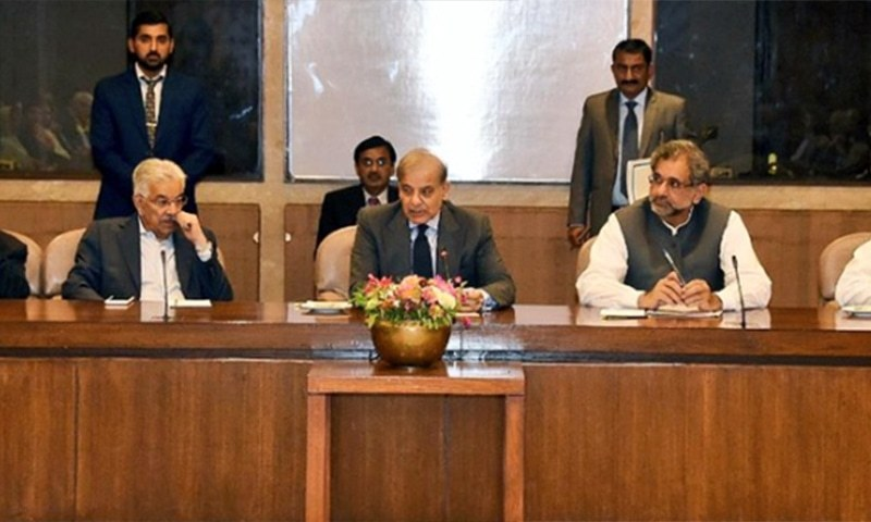 Opposition leader Shahbaz Sharif chairs a meeting of PML-N's parliamentary party on Monday. — PML-N Twitter