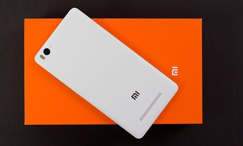 A file photo of a Xiaomi smartphone.
