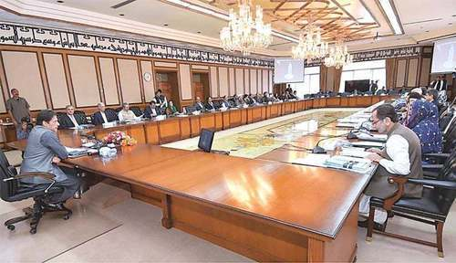 Prime Minister Imran Khan chairs a cabinet meeting. — APP/File