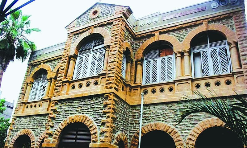 Karachi Press Club building. — File photo
