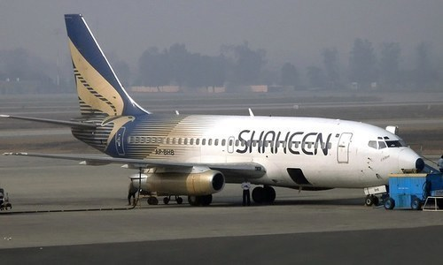 This file photo shows a Shaheen Air International   plane.
