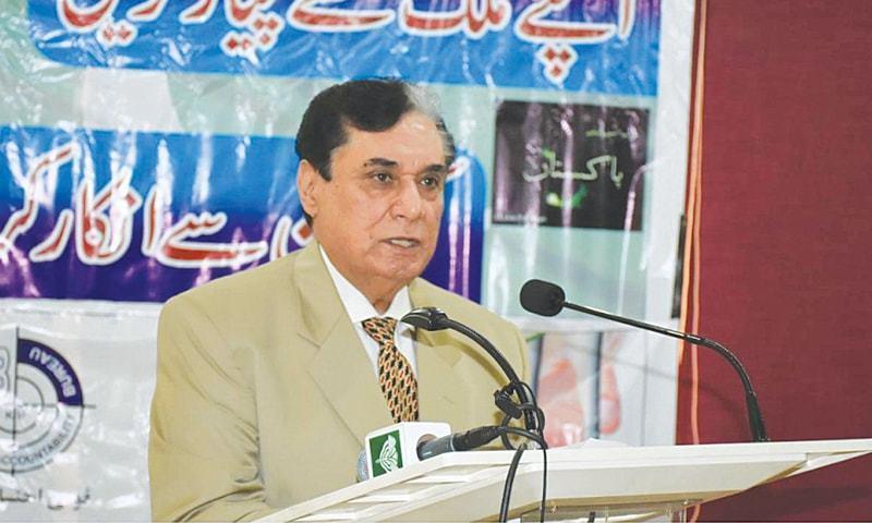 National Accountability Bureau Chairman Javed Iqbal takes notice of NAB Lahore DG's TV interviews. — File