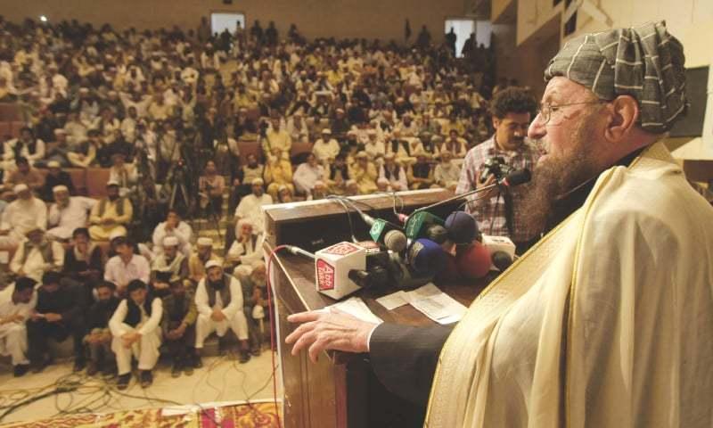 Maulana Samiul Haq addresses a peace conference at Nishtar Hall, Peshawar | White Star