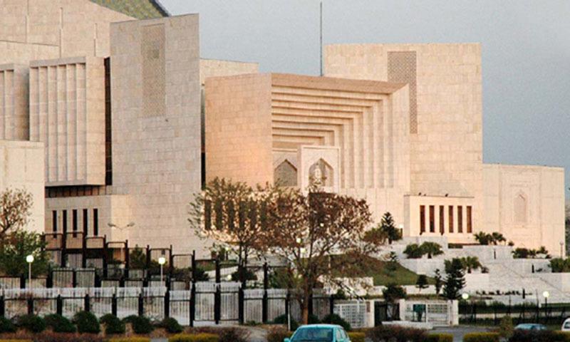 Supreme Court of Pakistan. — Photo/File