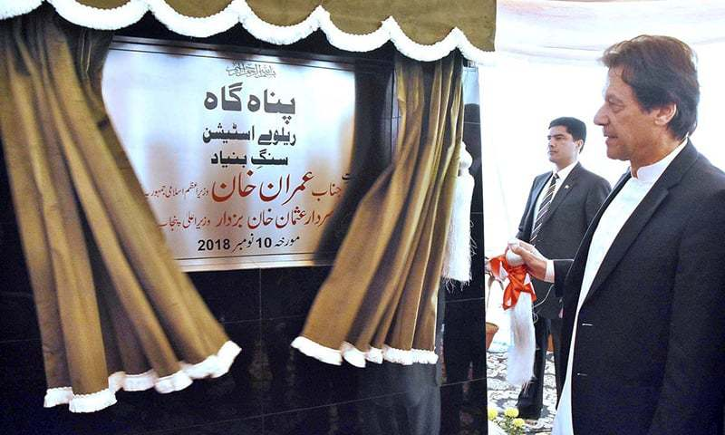 Prime Minister Imran Khan inaugurates the shelter project at Lahore Railway Station. —APP