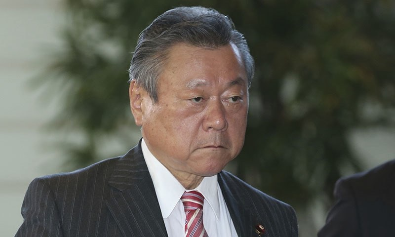 Japan cybersecurity and Olympics minister -