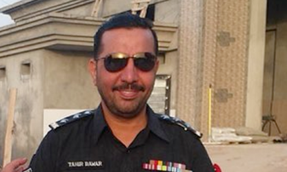 Slain SP Tahir Dawar was abducted in Islamabad and found dead in Afghanistan's Nangarhar province. ─ Photo courtesy Facebook