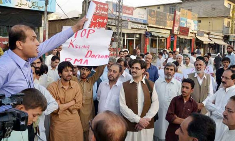پاکستان میڈیکل ایسوسی ایشن کے حامی سول ہسپتال کوئٹہ کے باہر ایک ڈاکٹر کے اغوا کے خلاف مظاہرہ کر رہے ہیں۔ — فوٹو پی پی آئی