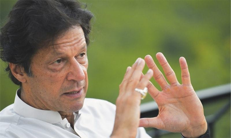 "Prime Minister Imran Khan says taking u-turns is important to ""reach one's objective"". — File photo"
