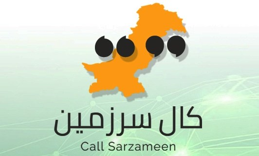 Call Sarzameen is a complaint centre for Pakistanis living abroad.