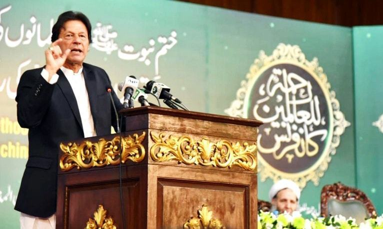 Prime Minister Imran Khan addresses the ceremony in Islamabad. ─ DawnNewsTV