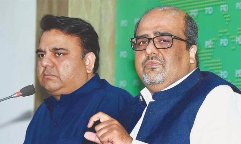 PM's Special Assistant on Accountability Shehzad Akbar says legal process underway to