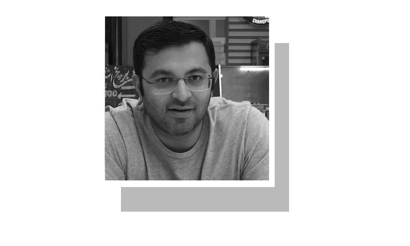 The writer is a freelance contributor based in Lahore.