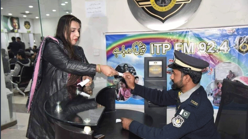 She had requested the Rawalpindi police once but was not given an encouraging response. Photo: Twitter/PTIOfficial