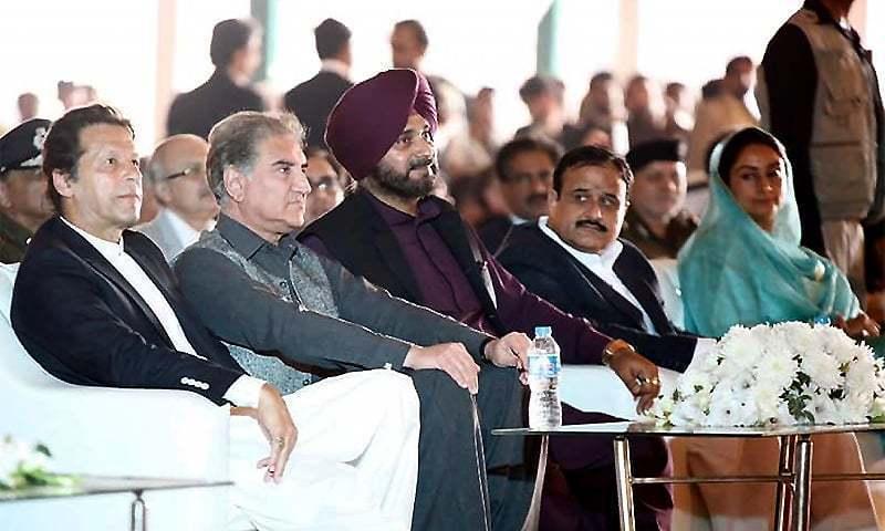 تقریب میں وزیرخارجہ شاہ محمود قریشی، وزیراعلیٰ پنجاب نے بھی شرکت کی۔۔ فوٹو:ریڈیو پاکستان ٹوئٹر