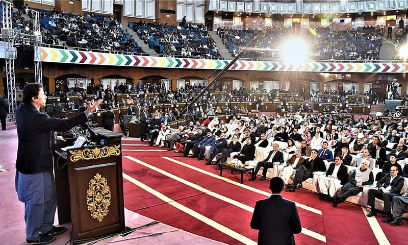 "PM Imran Khan addresses the ceremony of ""First 100 Days of the Government"" at Convention Centre. —APP"