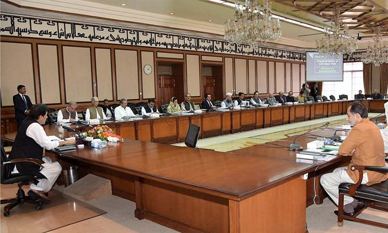 Prime Minister Imran Khan chairs a meeting of the federal cabinet.— PID/File
