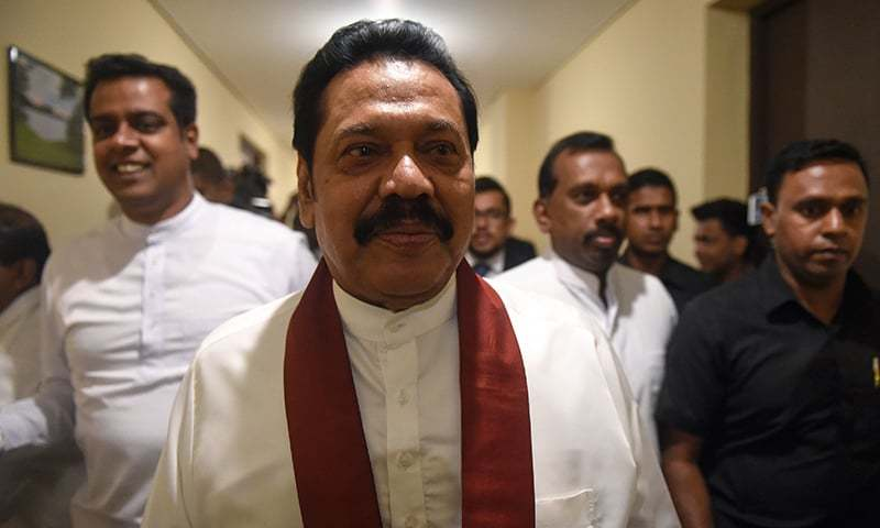 Sri Lankan Ministers' Salaries Halted by Parliament to Pressure Disputed Rajapaksa Govt