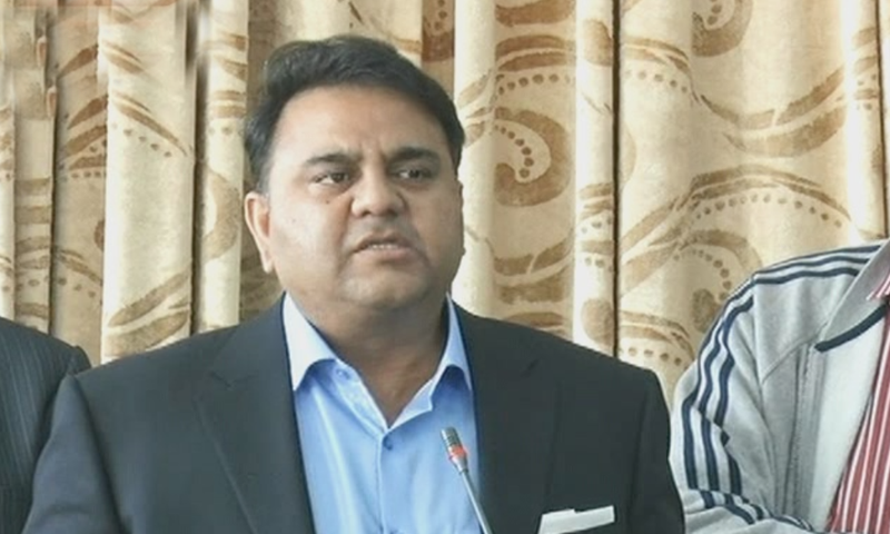 Information Minister Fawad Chaudhry addressing a seminar of the All Parties Parliamentary Kashmir Group in Islamabad. — DawnNewsTV