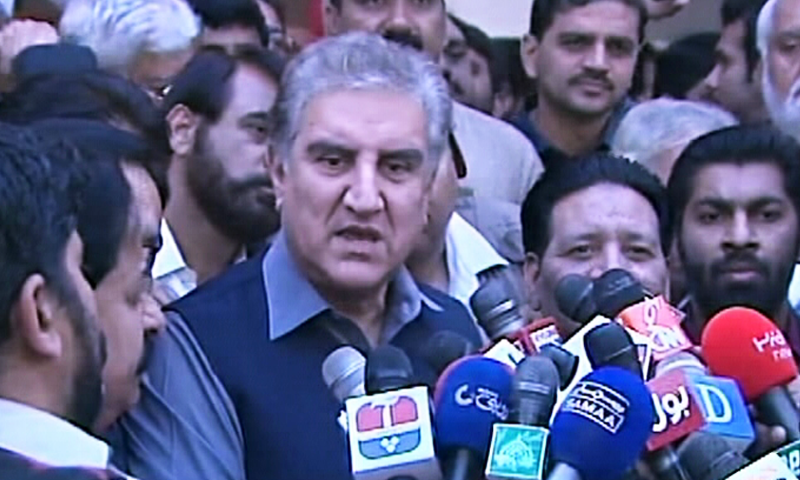 Qureshi acknowledges that the government will need opposition's help to create a new province. — DawnNewsTV