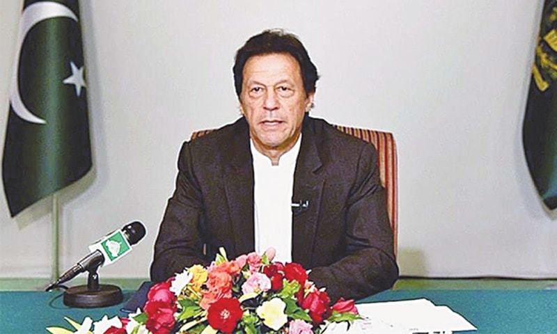 PRIME Minister Imran Khan says 'the possibility of early polls cannot be ruled out'.