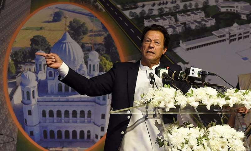 Prime Minister Imran Khan speaks at Kartarpur opening ceremony. — File photo
