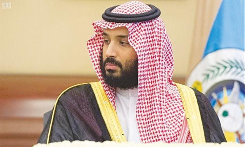 سعودی ولی عہد محمد بن سلمان—فائل فوٹو