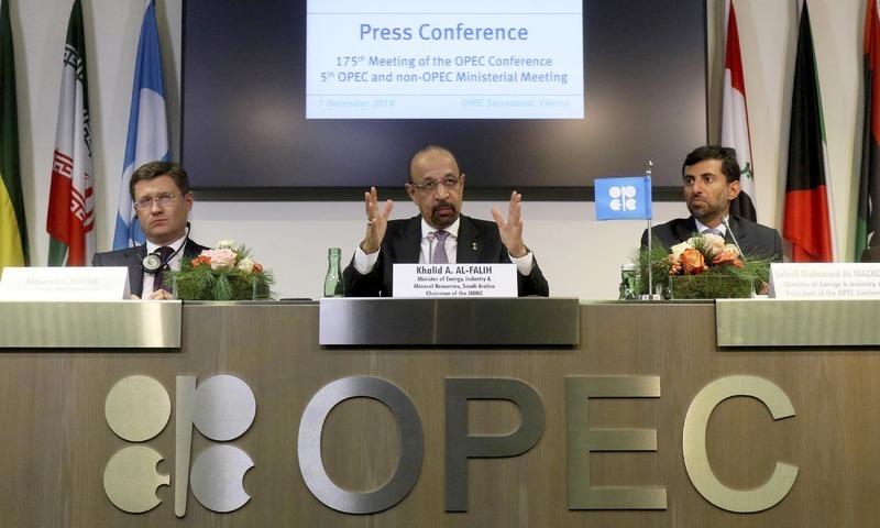 اوپیک ممالک کے اجلاس کا منظر — فوٹو:اے پی