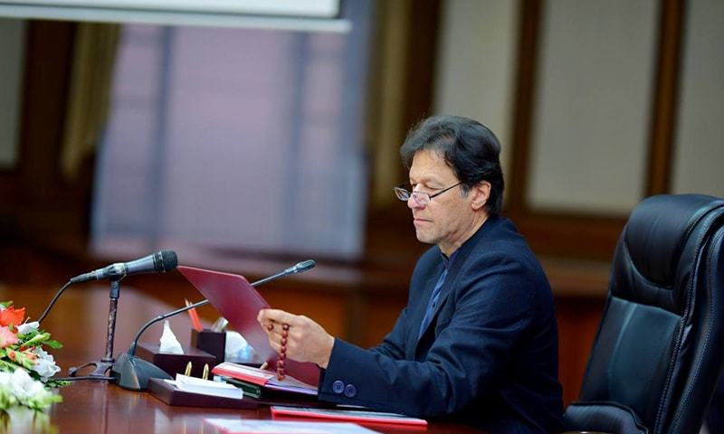 PM Khan chairs a special cabinet meeting to review the performance of each ministry. —PID
