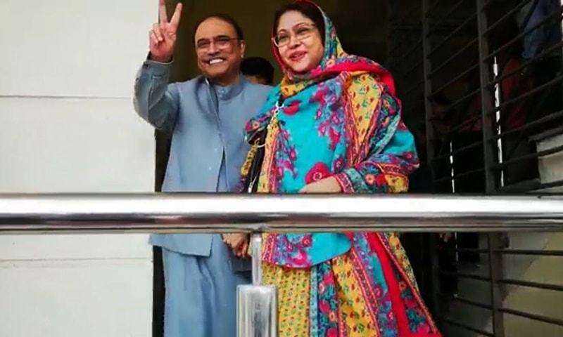 Former president Asif Zardari and his sister Faryal Talpur appear before a banking court for the hearing of a money laundering case. — File photo