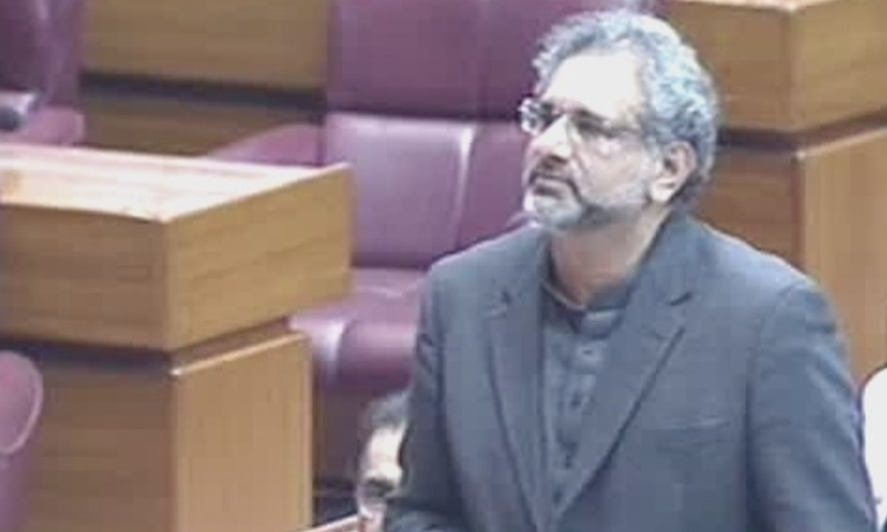 Former PM Abbasi wants Saad Rafique's production orders issued. DawnNewsTV