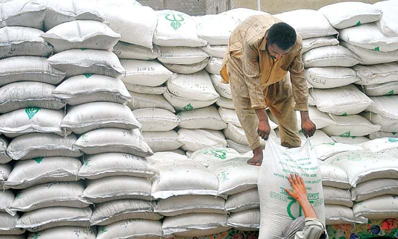 The government had ordered about 100,000 tonnes of urea in September to beef up supplies in the market in view of some domestic shortages.   ─ File photo