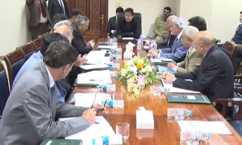 PM Khan was chairing a meeting to review the progress of improving the ease of doing business. — Photo courtesy of Radio Pakistan