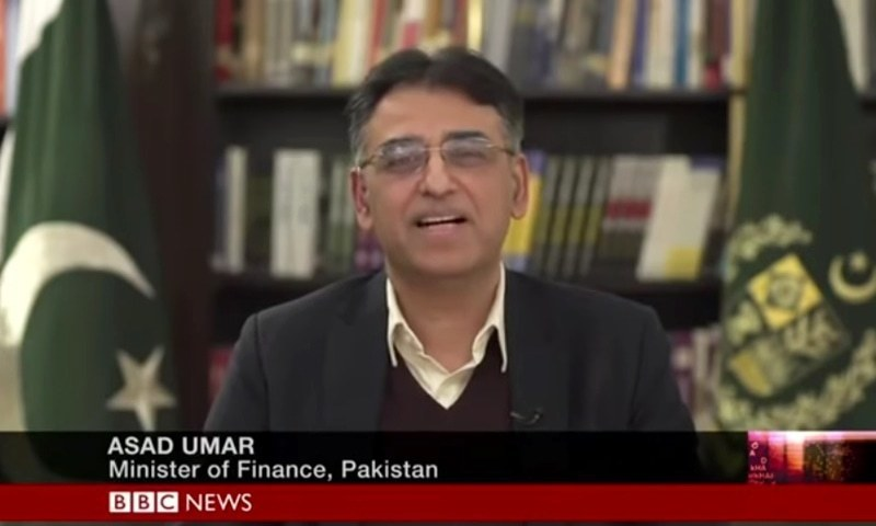 A screengrab from Finance Minister Asad Umar's interview on BBC's Hardtalk programme.