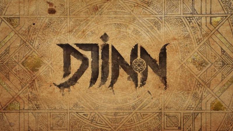 the house of djinn