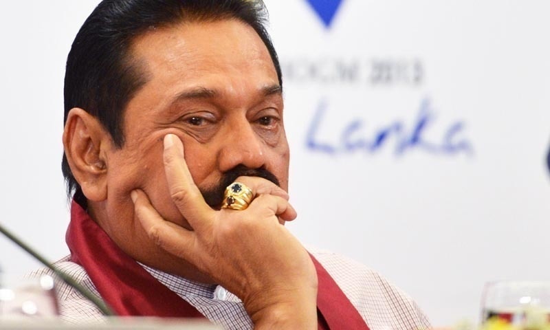 Mahinda Rajapaksa resigns as Prime minister of Sri Lanka