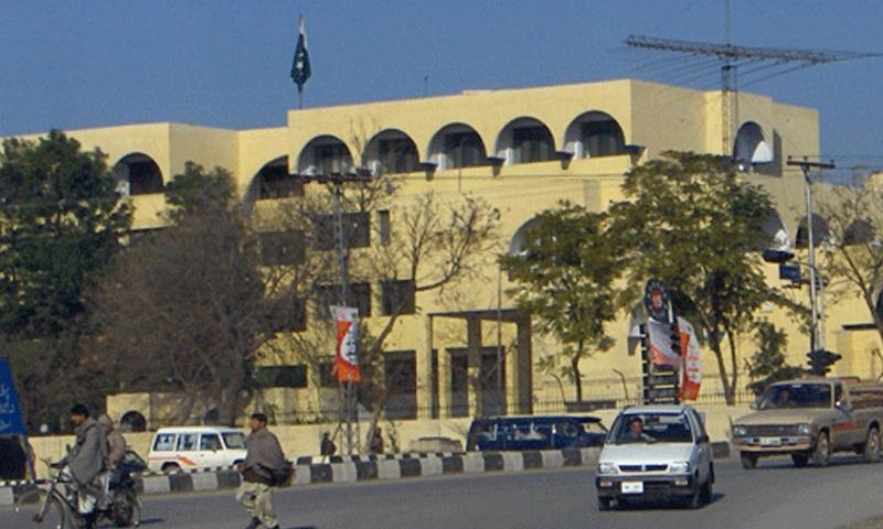 An external shot of the FIA headquarters. ─ Herald/File