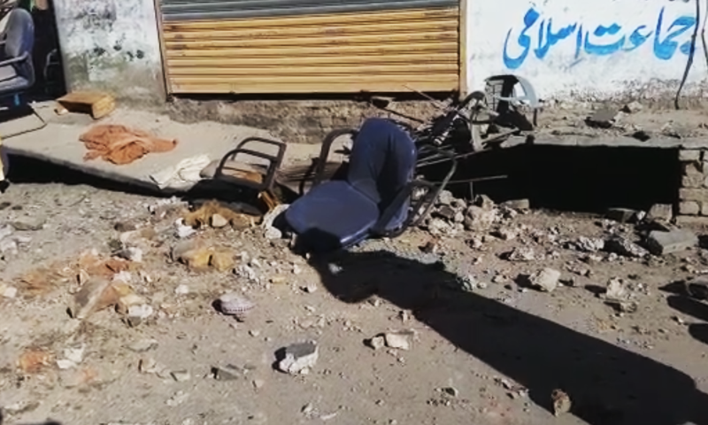 The bomb blast reportedly took place on Boghra Road in Chaman. — DawnNewsTV