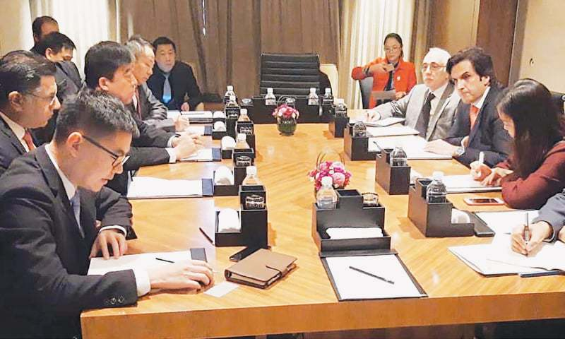 BEIJING: Federal Minister for Planning, Development and Reform Makhdum Khusro Bakhtyar in a meeting with a delegation of China Railway Construction Corporation.—INP
