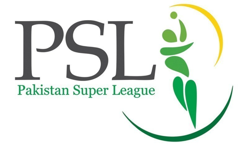 Though a good response was received from bidders only two could qualify for the decisive stage, says PCB official. — File