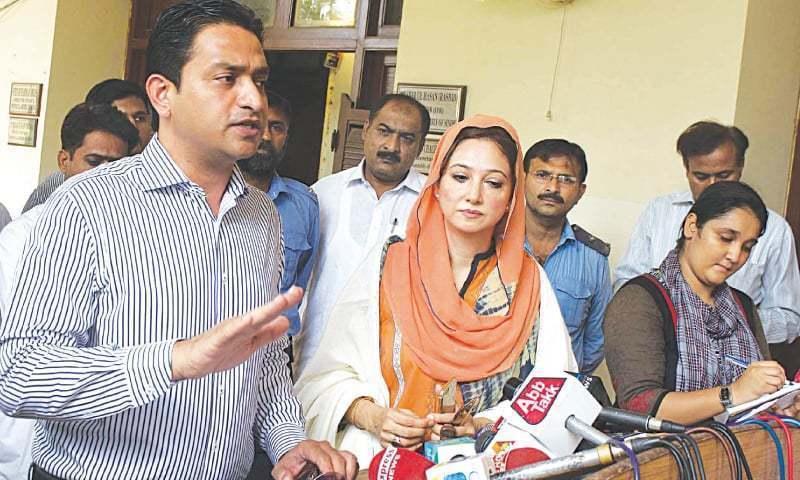 PTI files disqualification petition against Zardari for ...