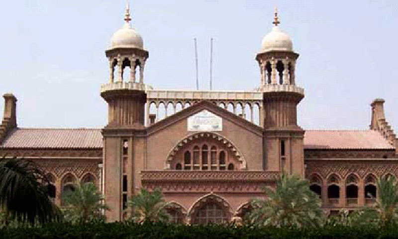 A file photo of the Lahore High Court building.