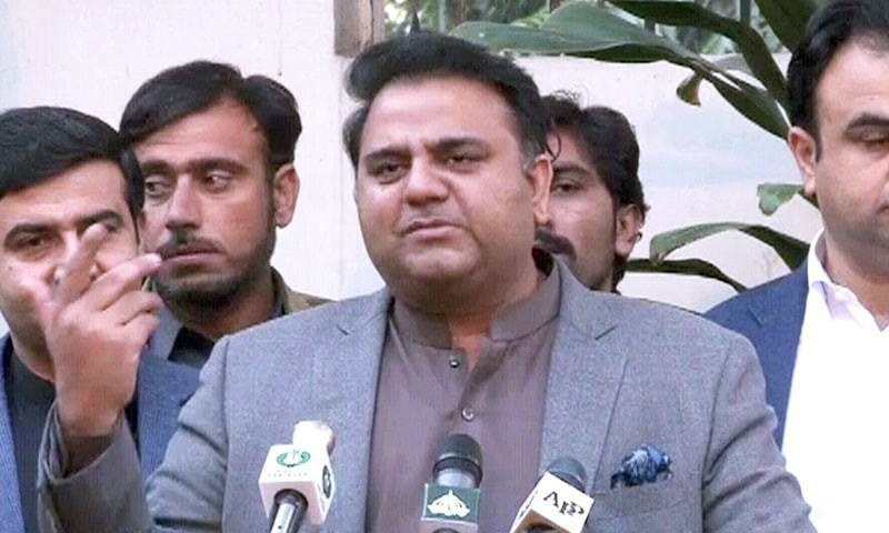 Information minister Fawad Chaudhry talks to reporters in Lahore on Sunday. — DawnNewsTV