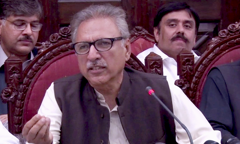 The petition claims that President Arif Alvi, during hearings of a 1977 case, had tampered with court records. ─ File photo