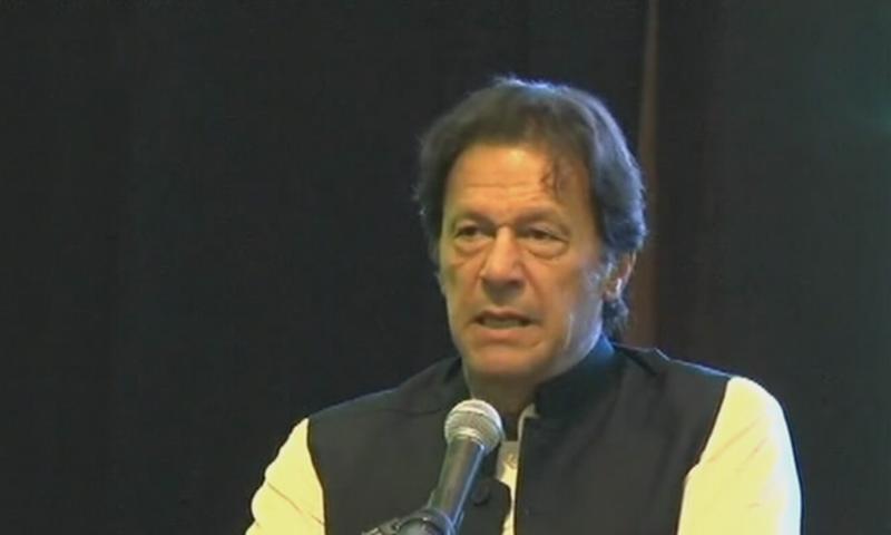 Prime Minister Imran Khan said Naya Pakistan is Quaid's Pakistan.— DawnNewsTV