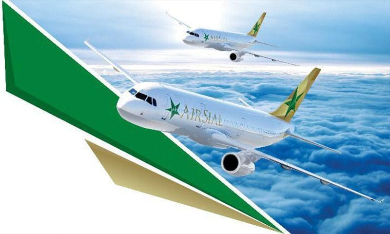 The airline is to be launched with cooperation from local traders and businessmen. ─ Photo courtesy author