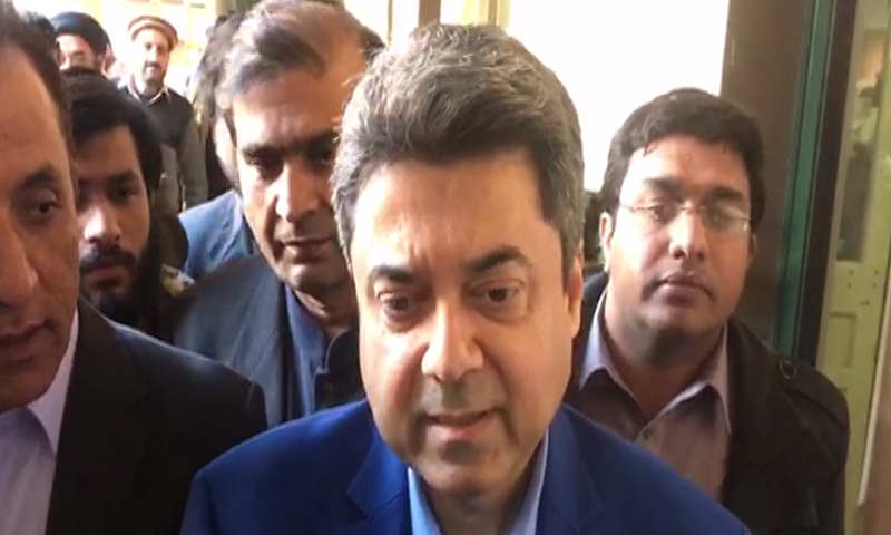 Law Minister Farogh Naseem says suspects in fake accounts case will get the chance to defend themselves. — DawnNewsTV