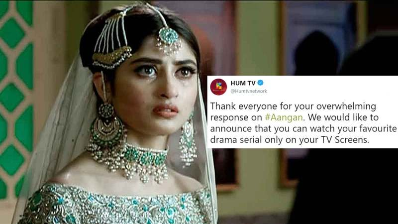 Hum TV won't be uploading Aangan on YouTube and people are